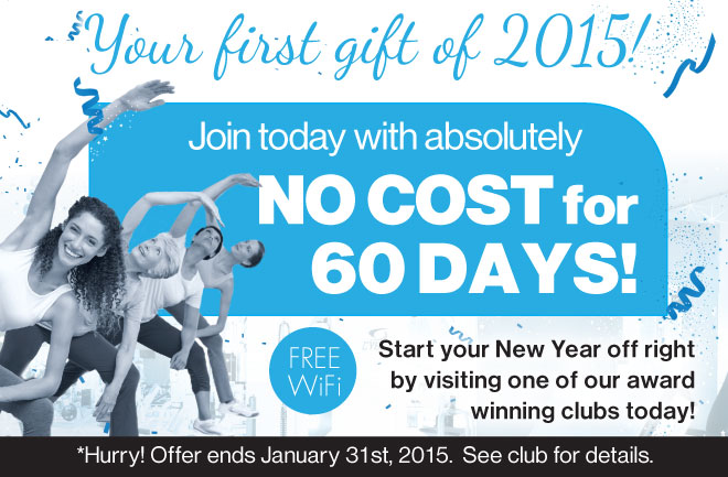Your first gift of 2015!
